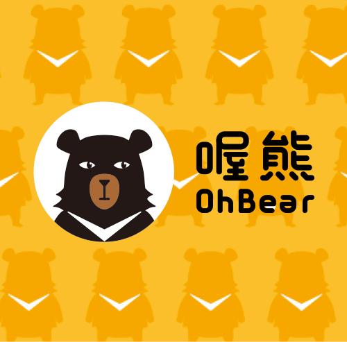 台湾喔熊OH! BEAR组长专区