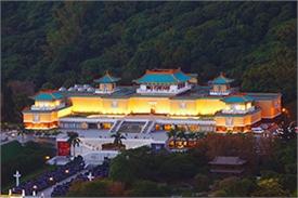 大台北地区博物馆3日游