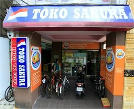 加福堂附设餐饮店(印尼小吃)