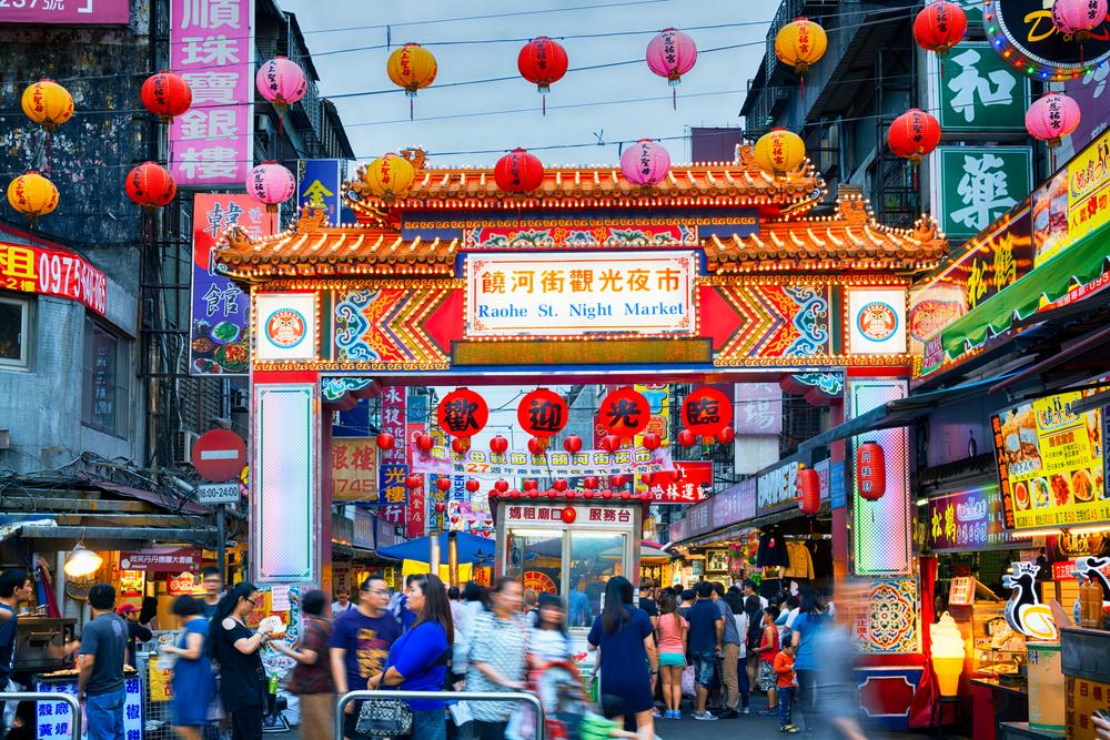 台北美食购物二日游