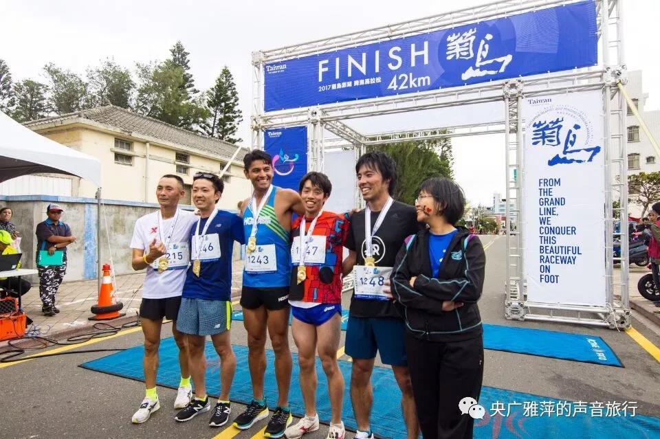 澎湖马拉松开篇:两岸跑者逆风奔跑