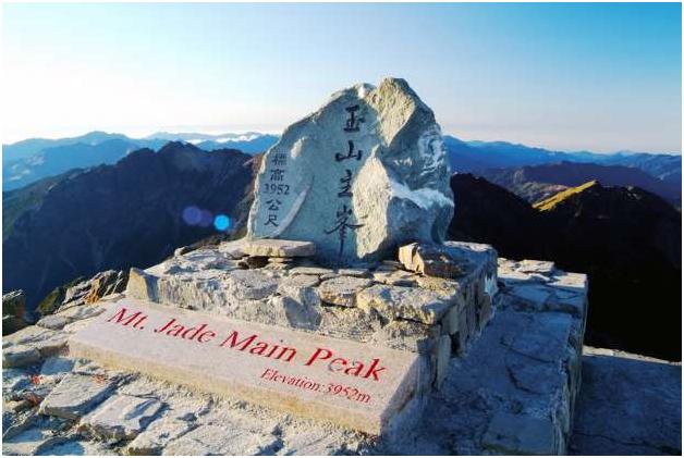 最新玉山高度出炉—3952.430公尺