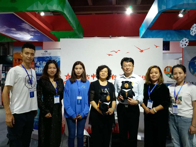 本处在内蒙古推广台湾旅游