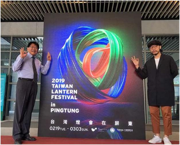 2019台湾灯会主视觉:「海洋、大地、人」生生不息