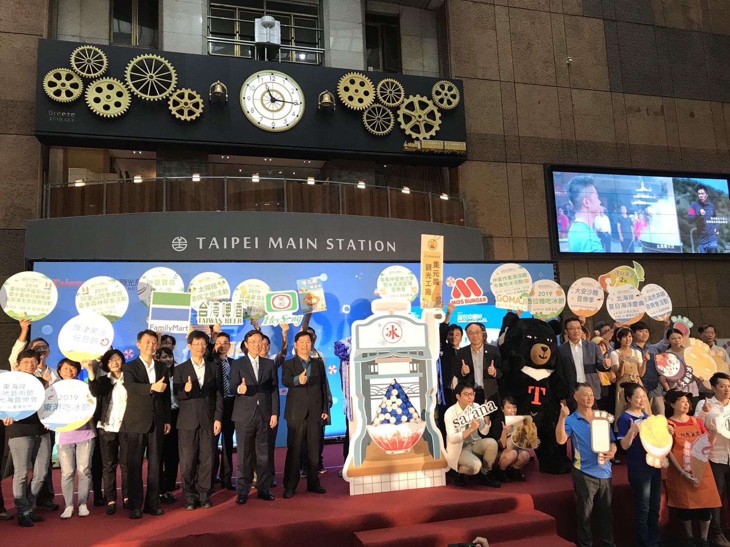 「2019宝岛仲夏节Formosa Summer Festival」打造台湾仲夏品牌 -「消暑上山、清凉下海」从呷冰开始