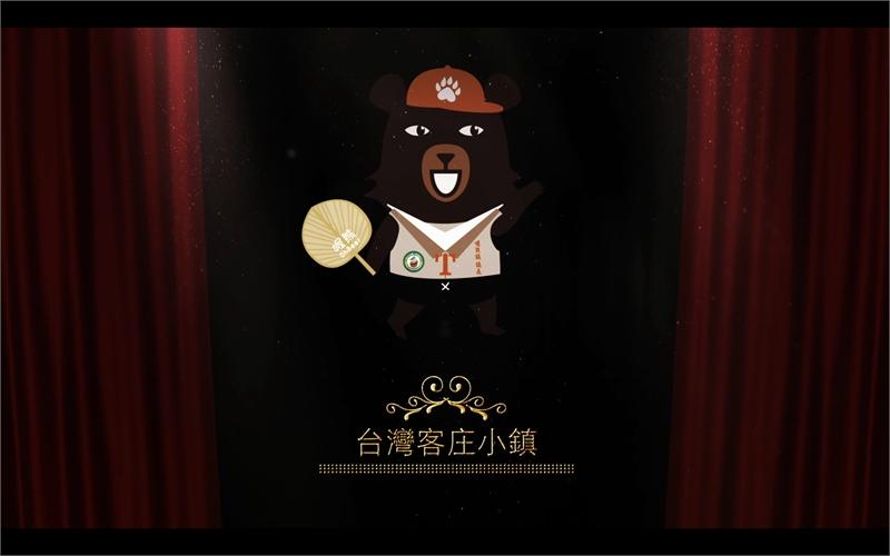 2019小镇漫游年-客庄小镇介绍