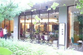台东原生应用植物园