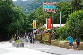 台湾美食之旅--吃在湾湾 (上)